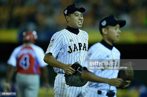 Shota Katekaru of Japan celebrates in the top half of the fifth inning in the game between Japan and Cuba during The 3rd WBSC U-15 Baseball World Cup...