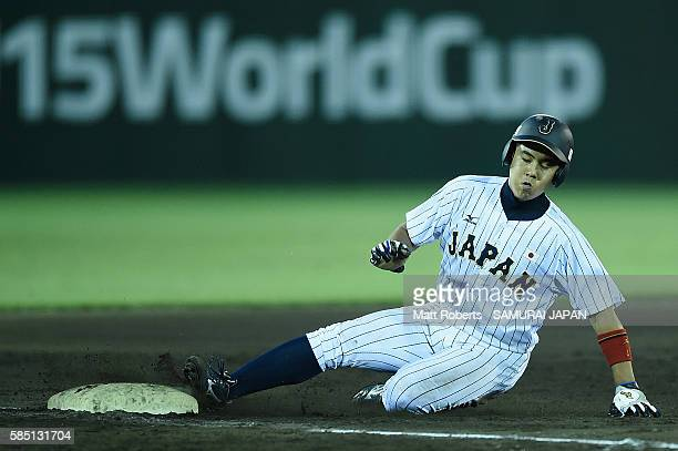 Shota Katekaru of Japan steal third in the bottom half of the second inning in the game between Japan and Colombia during The 3rd WBSC U15 Baseball...