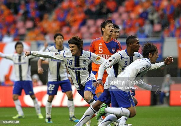 Shota Kawanishi of Gamba Osaka reacts after scoring his team's second goal during the JLeague match between Albirex Niigata and Gamba Osaka at Big...