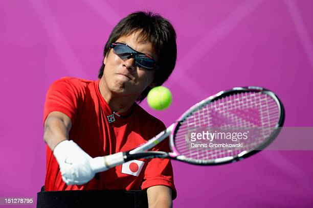 Shota Kawano of Japan plays a backhand in the Quad Doubles Wheelchair Tennis Bronze Medal match on day 7 of the London 2012 Paralympic Games at Eton...