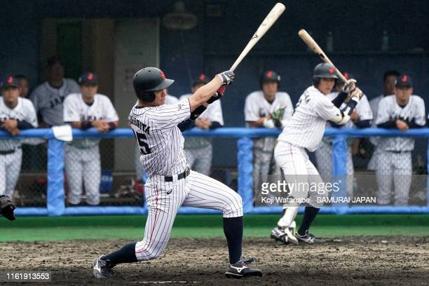Shota Morishita of SAMURAI JAPAN hits a homer in the bottom half of the ninth innings during the practice match between Collegiate Japan and...