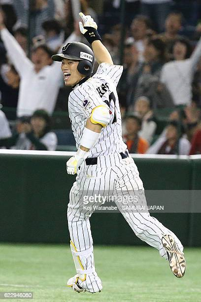 Shota Ohno celebrates after hitting a RBI in the tenth inning during the international friendly match between Japan and Netherlands at the Tokyo Dome...