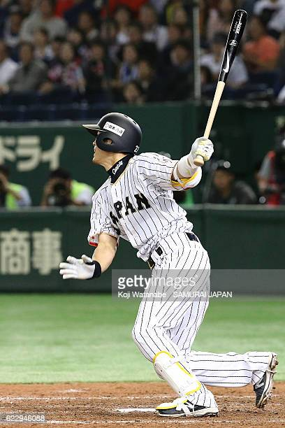 Shota Ohno hits a RBI in the tenth inning during the international friendly match between Japan and Netherlands at the Tokyo Dome on November 12 2016...