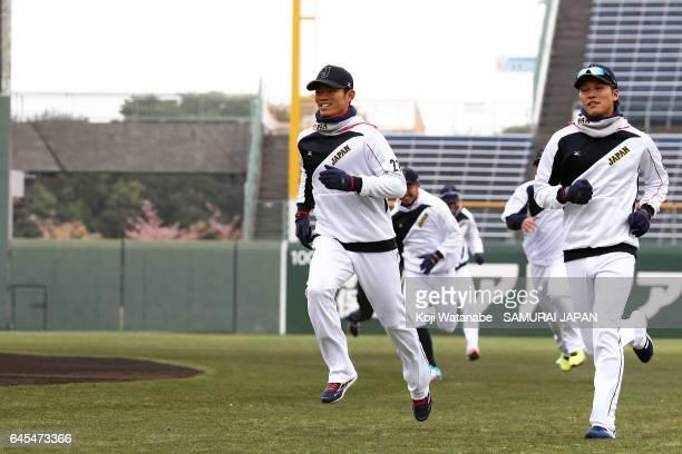 Shota Ohno of Japan in action during SAMURAI JAPAN's training camp at the Sun Marine Stadium Miyazaki on February 26 2017 in Miyazaki Japan