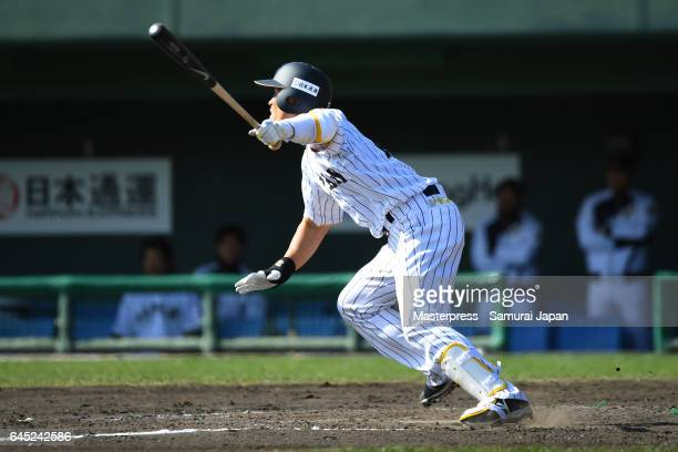 Shota Ohno of Samurai Japan bats during the SAMURAI JAPAN Friendly Opening Match between SAMURAI JAPAN and Fukuoka SoftBank HAWKS at the Sun Marine...