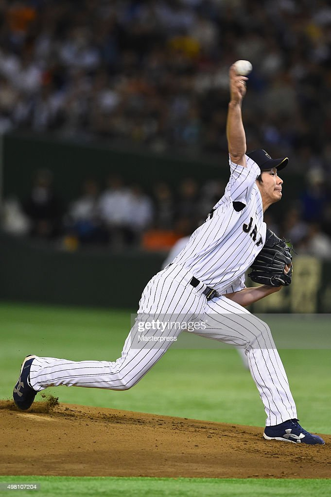 Shota Takeda #30 of Japan pitches in the top half of the first inning during the WBSC Premier 12 third place play off match between Japan and Mexico at the Tokyo Dome on November 21, 2015 in Tokyo, Japan.