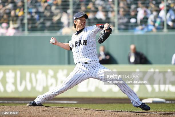 Shota Takeda of Samurai Japan pitches in the first inning during the SAMURAI JAPAN Friendly Opening Match between SAMURAI JAPAN and Fukuoka SoftBank...