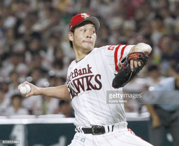 Shota Takeda of the SoftBank Hawks pitches against the Lotte Marines at Yahuoku Dome in Fukuoka southwestern Japan on July 22 2017 Takeda allowed a...