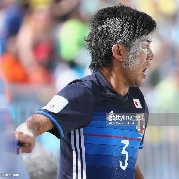 Shotaro Haraguchi of Japan reacts during the FIFA Beach Soccer World Cup Bahamas 2017 group D match between Tahiti and Japan at National Beach Soccer...