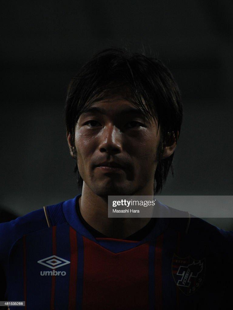 Shoya Nakajima of FC Tokyo looks on during the J.League match between FC Tokyo and Albirex Niigata at Ajinomoto Stadium on July 15, 2015 in Chofu, Tokyo, Japan.