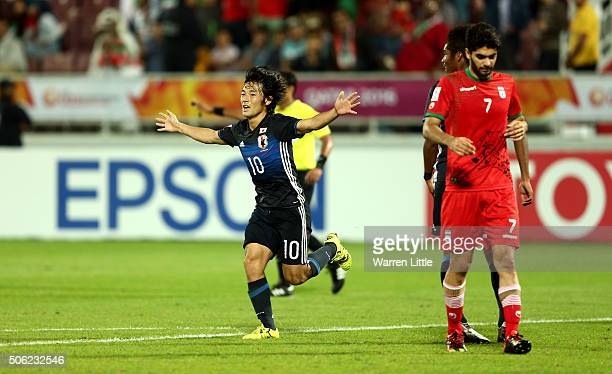 Shoya Nakajima of Japan celebrates after scoring a goal in extra time during the AFC U23 Championship quarter final match between Japan and Iran at...