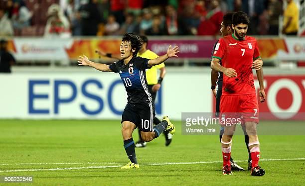 Shoya Nakajima of Japan celebrates after scoring a goal in extra time during the AFC U-23 Championship quarter final match between Japan and Iran at...