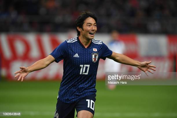 Shoya nakajima of Japan celebrates after scoring the fourth goal of his team during the international friendly match between Japan and Kyrgyz at...