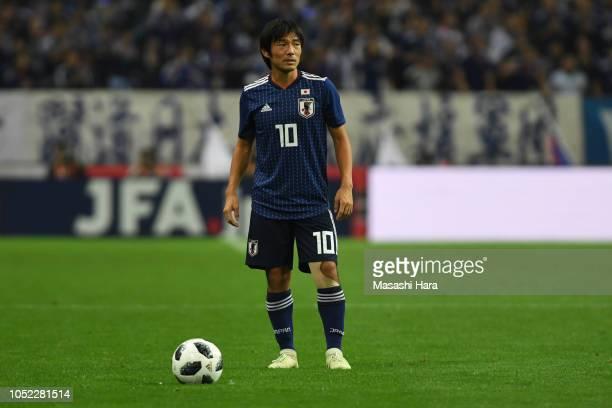 Shoya Nakajima of Japan in action during the international friendly match between Japan and Uruguay at Saitama Stadium on October 16 2018 in Saitama...