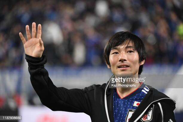 Shoya Nakajima of Japan is rising star for Japan during the international friendly match between Japan and Bolivia at Noevir Stadium Kobe on March 26...