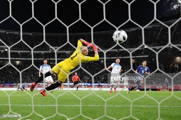 Shoya Nakajima of Japan kicks a goal during the international friendly match bewteen Japan and Kyrgyz at Toyota Stadium on November 20 2018 in Toyota...