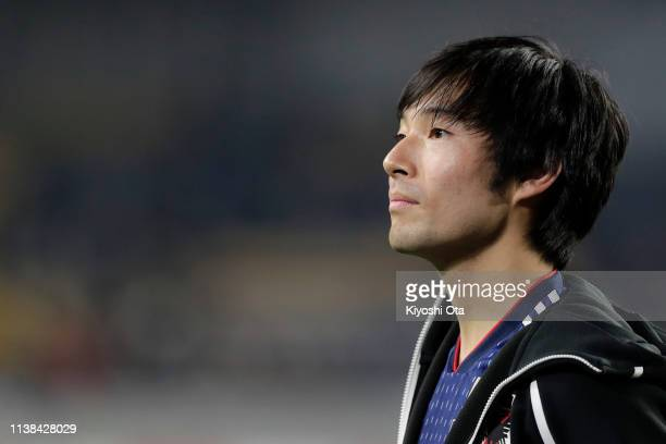 Shoya Nakajima of Japan looks on while greeting supporters after the international friendly match between Japan and Bolivia at Noevir Stadium Kobe on...