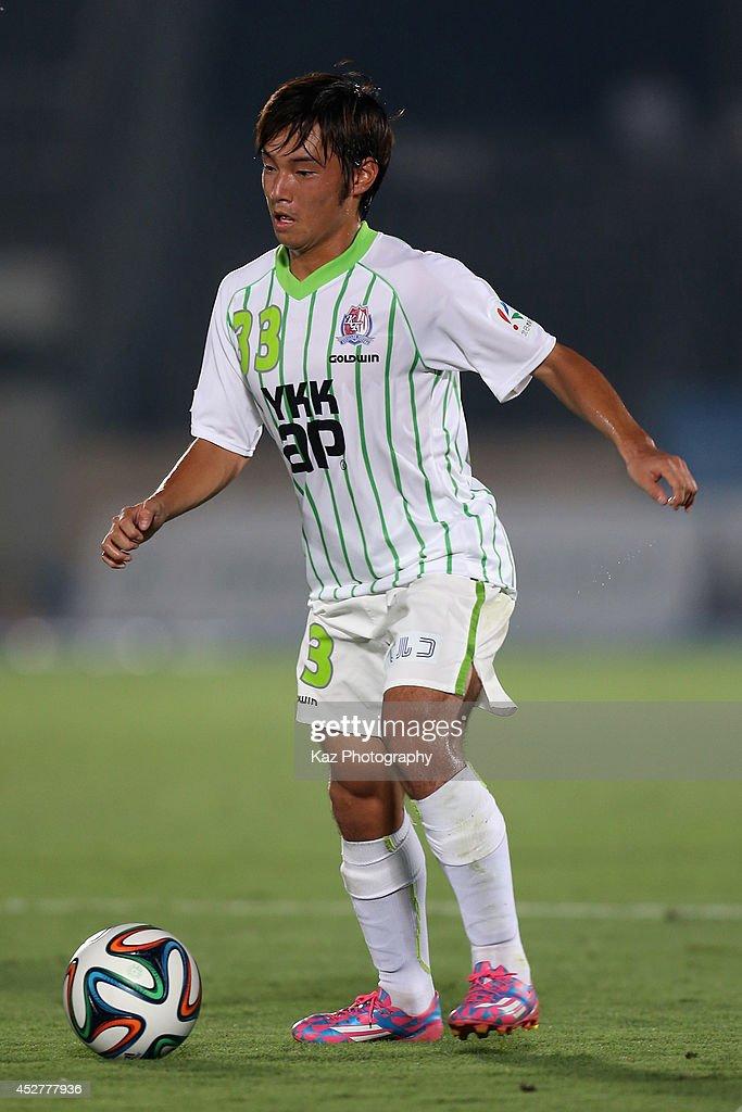 Shonan Bellmare v Kataller Toyama - J.League 2 2014 : ニュース写真