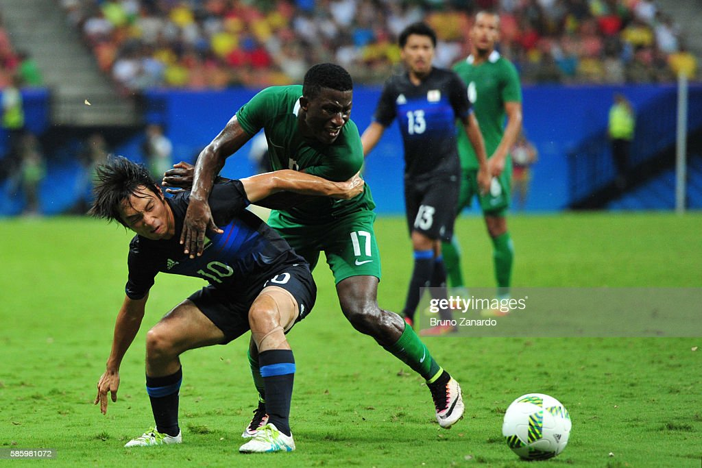 Nigeria v Japan: Men's Football - Olympics: Day -1 : News Photo