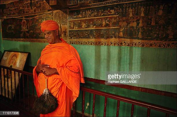 Shravana Belgola, Sri Charukeerthi Bhattarakha Maharaj, one of the most influential Bhattaraka of the Digambara Jain community - The educated man has...