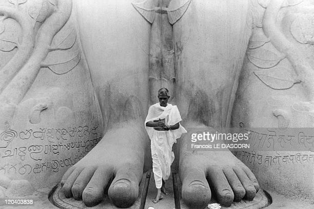 Shravanabelagola India The giant Jain statue of Lord Bahubali