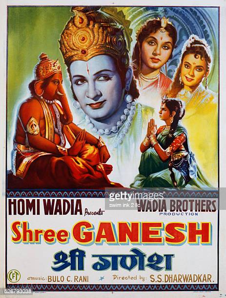 Shree Ganesh Movie Poster