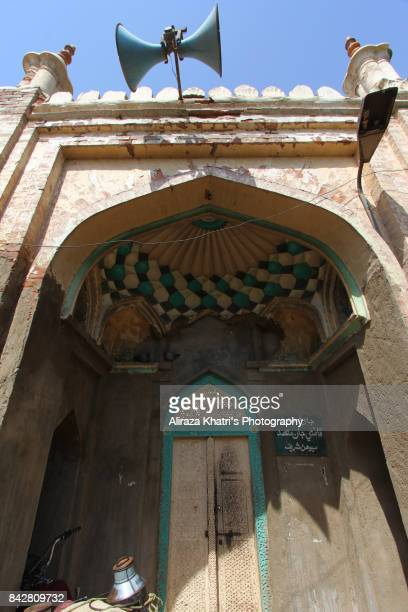 Shrine of Hazrat Lal Shahbaz Qalandar R.A