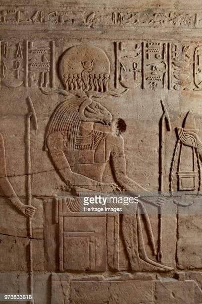 Shrine of Taharqa XXVth Dynasty c690c 664 BC Dimension height x width x depth 230 x 395 x 395 cmArtist Unknown