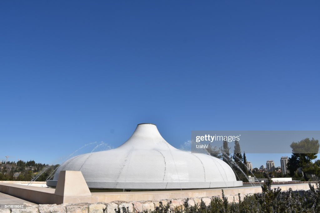 Shrine of the Book in Jerusalem - Israel : Stock Photo