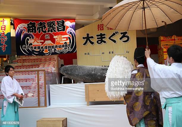 Shrine priest prays for an offered 2.6 meters long, 260 kilograms weight bluefin tuna at Nishinomiya Shrine, the head shrine of Ebisu sect, a deity...