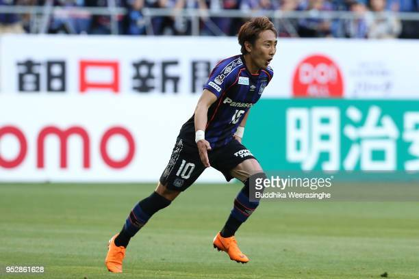 Shu Kurata of Gamba Osaka celebrates scoring the opening goal during the JLeague J1 match between Gamba Osaka and Sagan Tosu at Suita City Football...