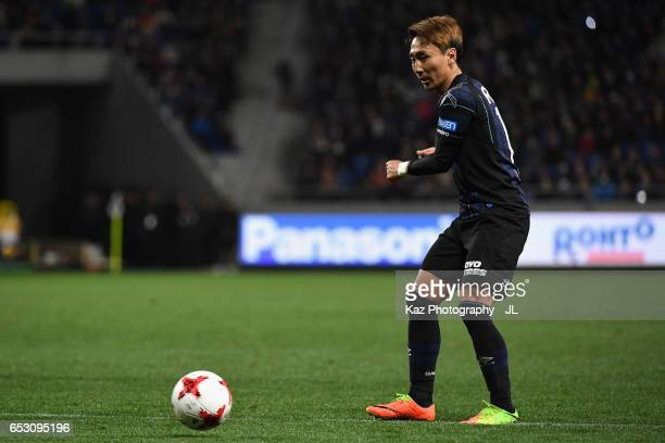 Shu Kurata of Gamba Osaka in action during the JLeague J1 match between Gamba Osaka and FC Tokyo at Suita City Football Stadium on March 11 2017 in...