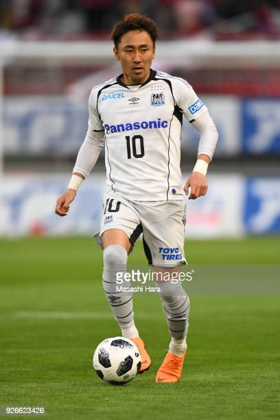 Shu Kurata of Gamba Osaka in action during the JLeague J1 match between Kashima Antlers and Gamba Osaka at Kashima Soccer Stadium on March 3 2018 in...