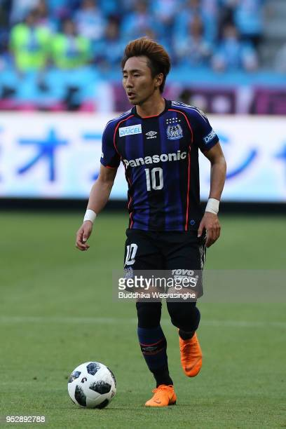 Shu Kurata of Gamba Osaka in action during the JLeague J1 match between Gamba Osaka and Sagan Tosu at Suita City Football Stadium on April 29 2018 in...