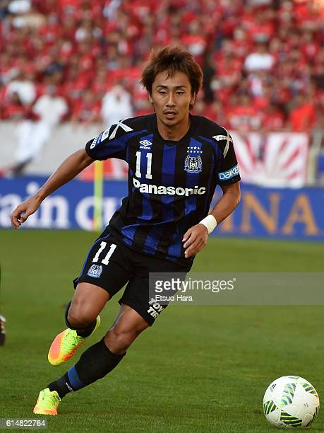 Shu Kurata of Gamba Osaka in action during the JLeague Levain Cup Final match between Gamba Osaka and Urawa Red Diamonds at the Saitama Stadium on...