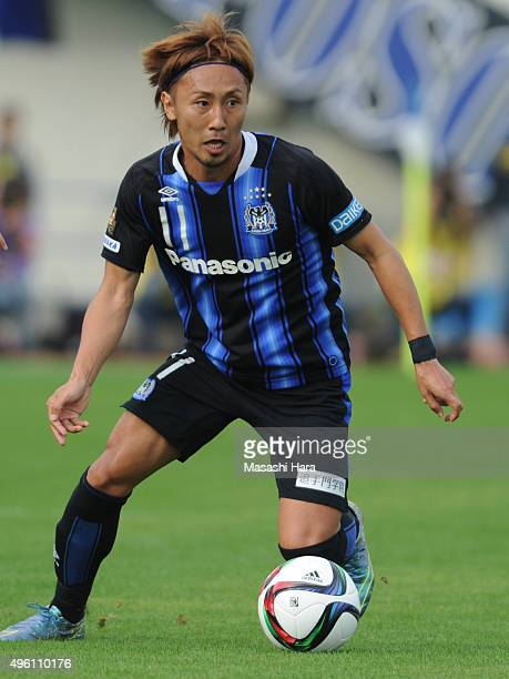 Shu Kurata of Gamba Osaka in action during the JLeague match between Gamba Osaka and Sanfrecce Hiroshima at the Expo '70 Stadium on November 7 2015...