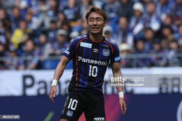 Shu Kurata of Gamba Osaka reacts during the JLeague J1 match between Gamba Osaka and Urawa Red Diamonds at Panasonic Stadium Suita on May 19 2018 in...