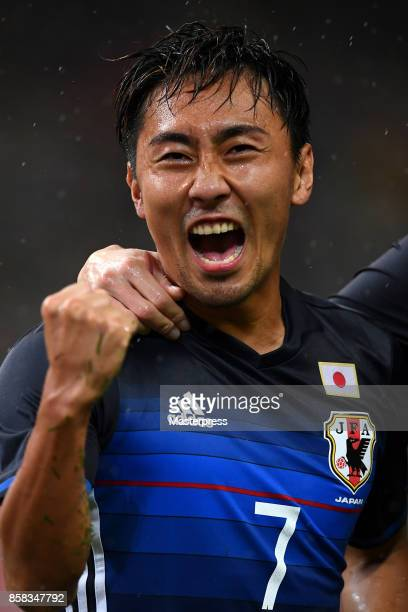 Shu Kurata of Japan celebrates after scoring his side's second goal during the international friendly match between Japan and New Zealand at Toyota...