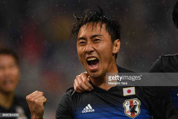 Shu Kurata of Japan celebrates scoring his side's second goal during the international friendly match between Japan and New Zealand at Toyota Stadium...
