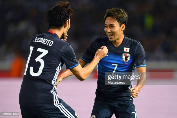 Shu Kurata of Japan celebrates scoring the opening goal with his team mate during the international friendly match between Japan and Haiti at Nissan...