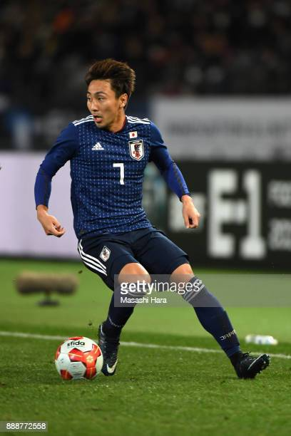 Shu Kurata of Japan in action during the EAFF E1 Men's Football Championship between Japan and North Korea at Ajinomoto Stadium on December 9 2017 in...