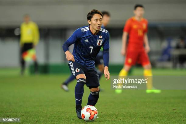 Shu Kurata of Japan in action during the EAFF E1 Men's Football Championship between Japan and China at Ajinomoto Stadium on December 12 2017 in...