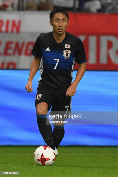 Shu Kurata of Japan in action during the international friendly match between Japan and New Zealand at Toyota Stadium on October 6 2017 in Toyota...
