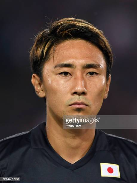 Shu Kurata of Japan looks on prior to the international friendly match between Japan and Haiti at Nissan Stadium on October 10 2017 in Yokohama...