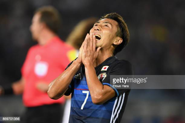 Shu Kurata of Japan reacts after missing a chance during the international friendly match between Japan and Haiti at Nissan Stadium on October 10...