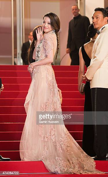 Shu Qi attends the 'Nie Yinniang' Premiere during the 68th annual Cannes Film Festival on May 21 2015 in Cannes France
