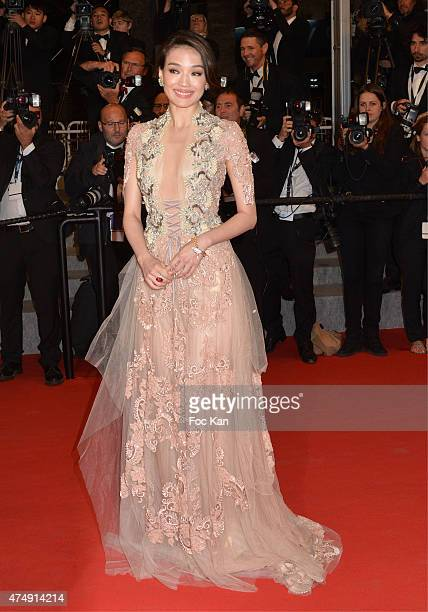 Shu Qi attends the Premiere of 'Nie Yinniang' during the 68th annual Cannes Film Festival on May 21 2015 in Cannes France