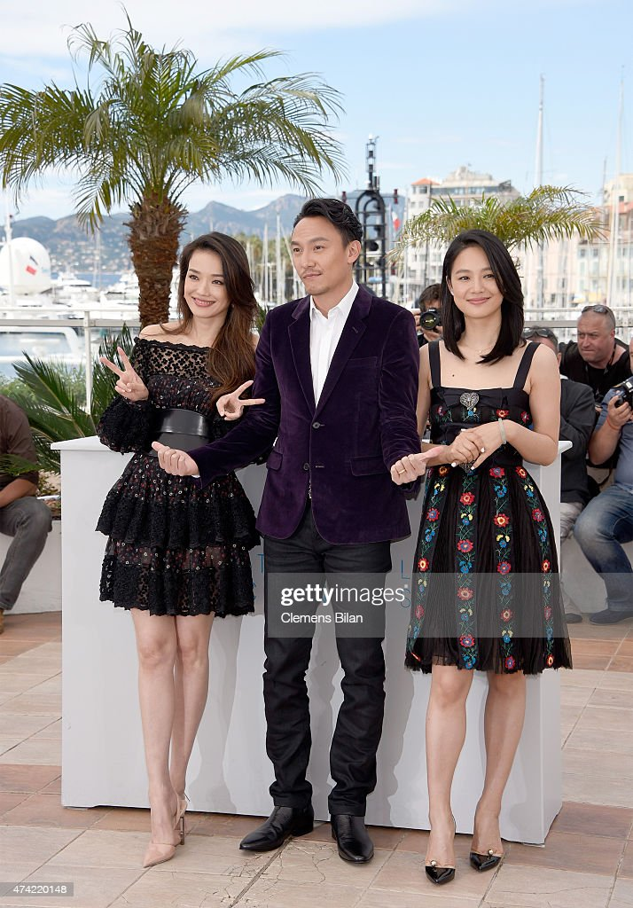 """Nie Yinniang"" Photocall - The 68th Annual Cannes Film Festival"