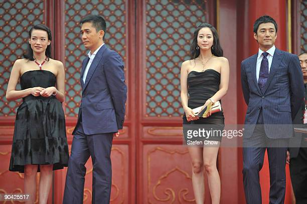 Shu Qi Tony Leung and Han Yi Se and Ji Jin Hee attend the opening of the 'Cartier Treasures' exhibition at the Forbidden City September 4 2009 in...