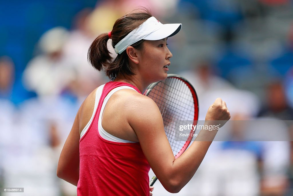 2016 Wuhan Open - Day 2 : News Photo
